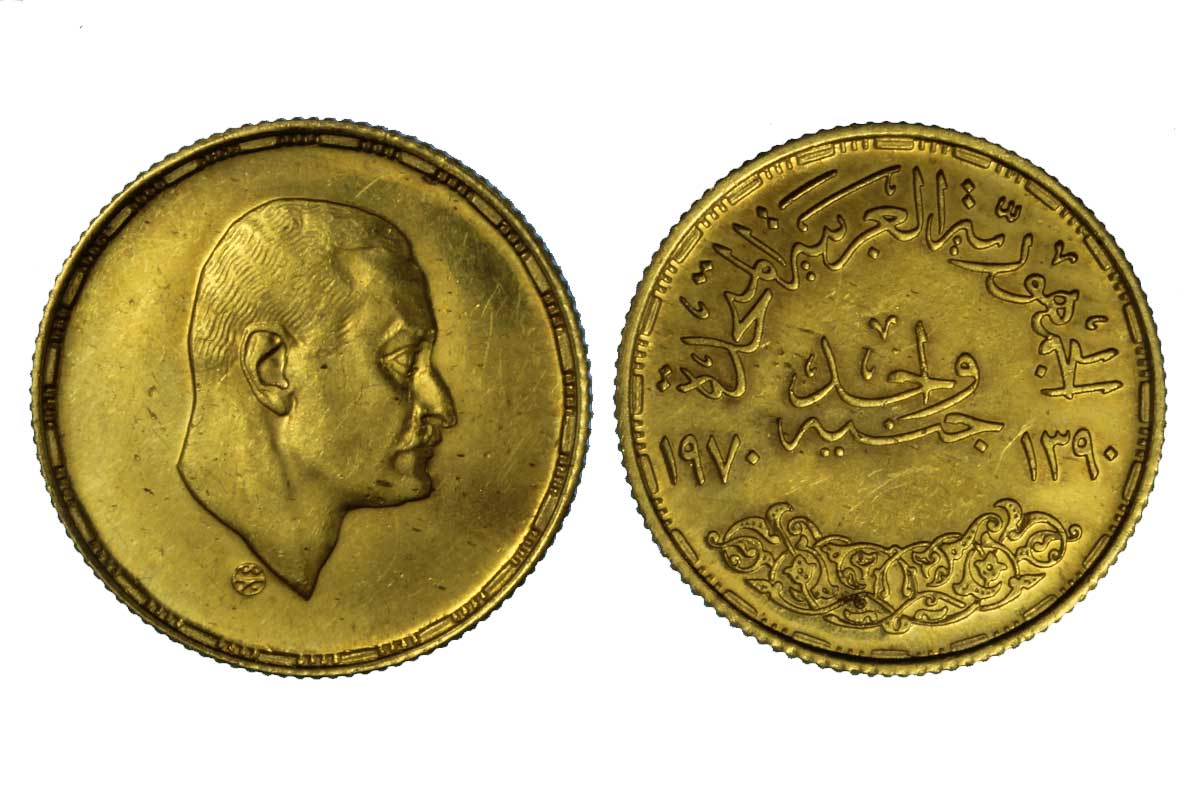 Presidente Nasser - sterlina gr. 8,00 in oro 875/000