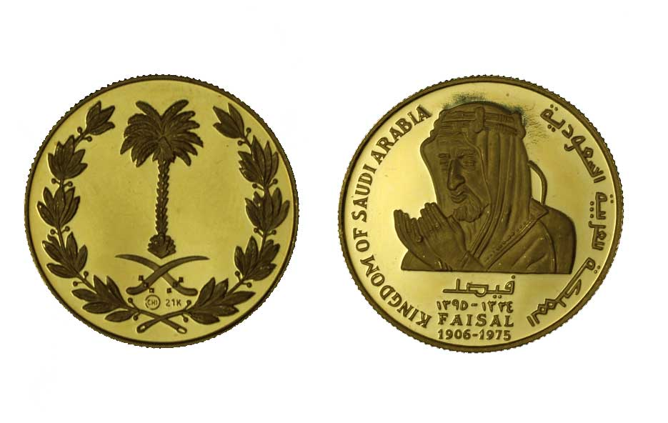 Morte di Re Feisal Al Saud - Medaglia gr. 5,00 in oro 917/000