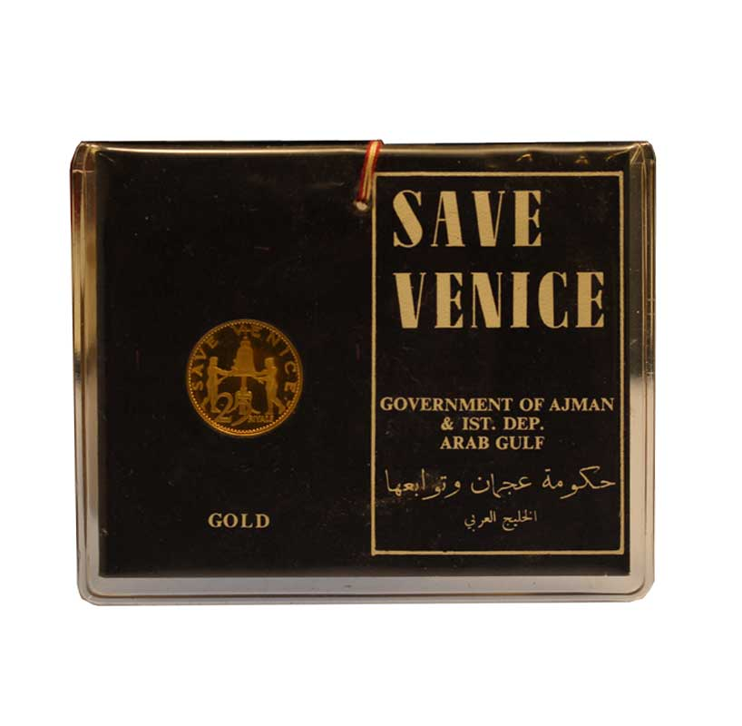 """Save Venice"" - 25 riyals gr. 5,17 in oro 900/000"